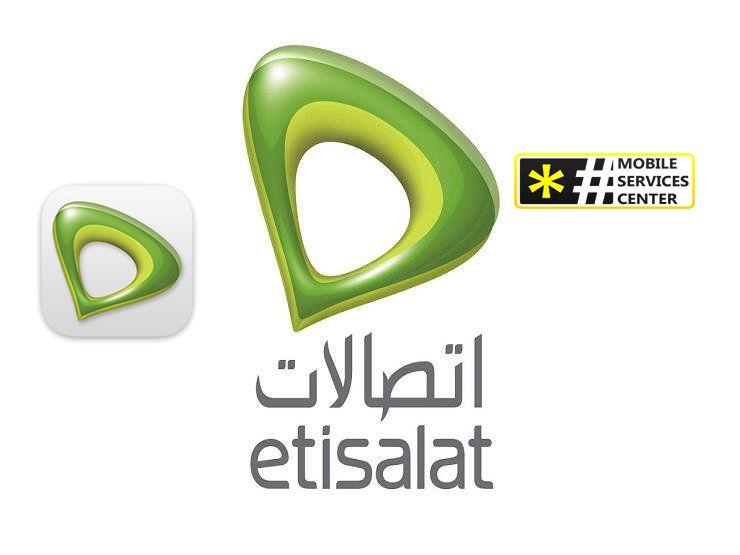 كيفية إلغاء خدمة نغمة المتصل اتصالات الإمارات Service