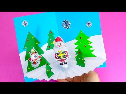 1 3d Christmas Pop Up Card How To Make A 3d Pop Up Christmas Greeting Card Diy Tutorial You Diy Christmas Cards Easy Diy Christmas Cards Greeting Cards Diy