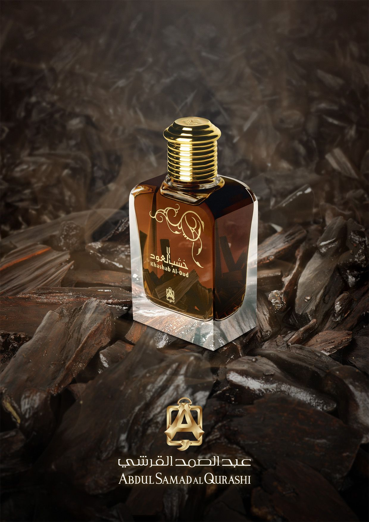 49dec0a18 Popular Perfumes, Perfume Oils, Perfume Bottles, Africa Travel, Wood  Design, Cologne