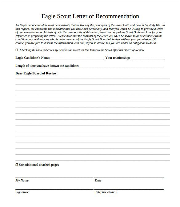 eagle scout letter of recommendation sle from parents