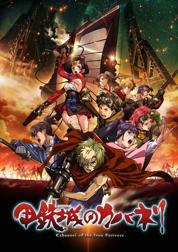 This Brand New Anime Is Steampunk Japan Meets Attack On