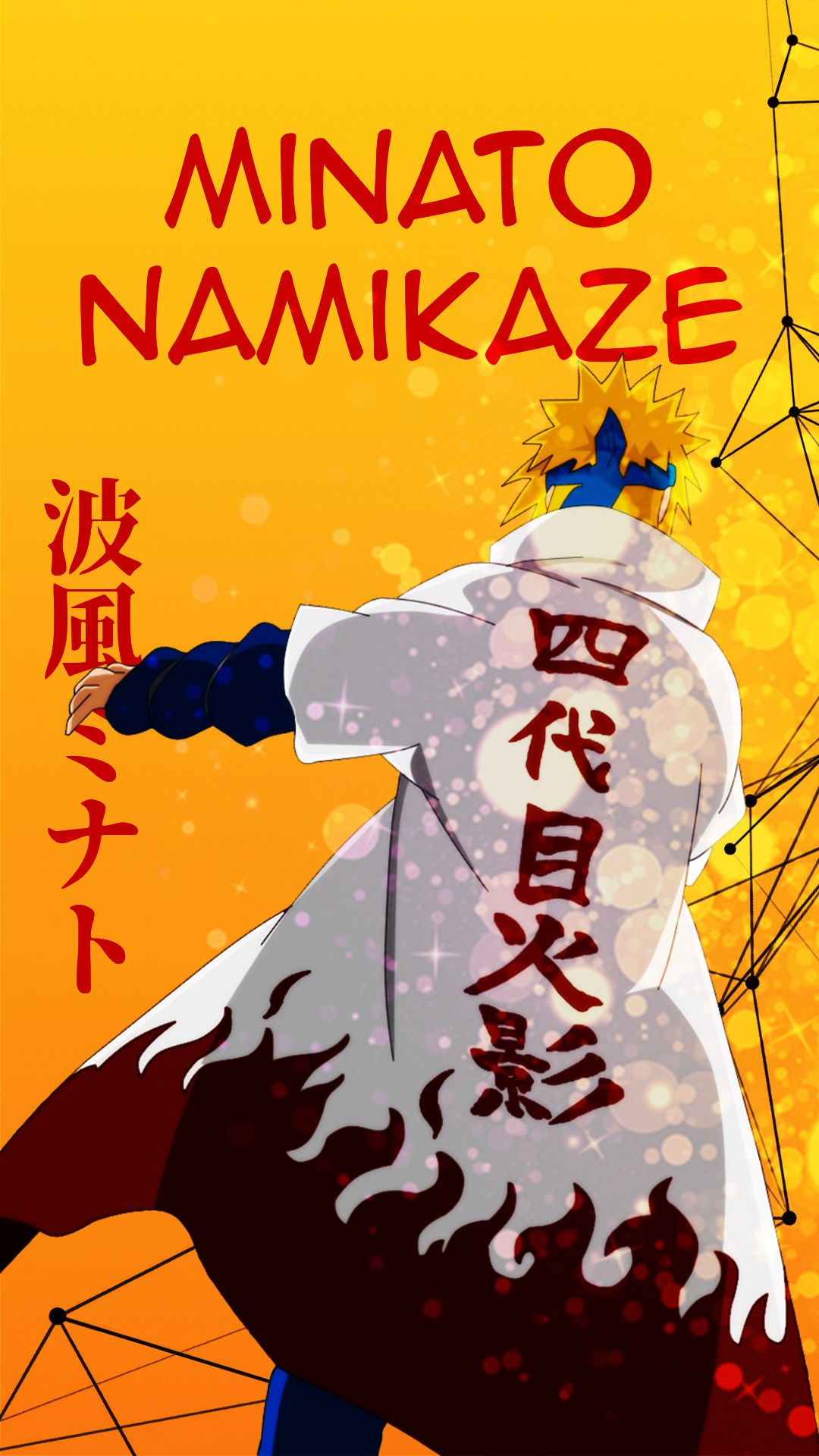 Minato Namikaze by Ajvr5 on DeviantArt