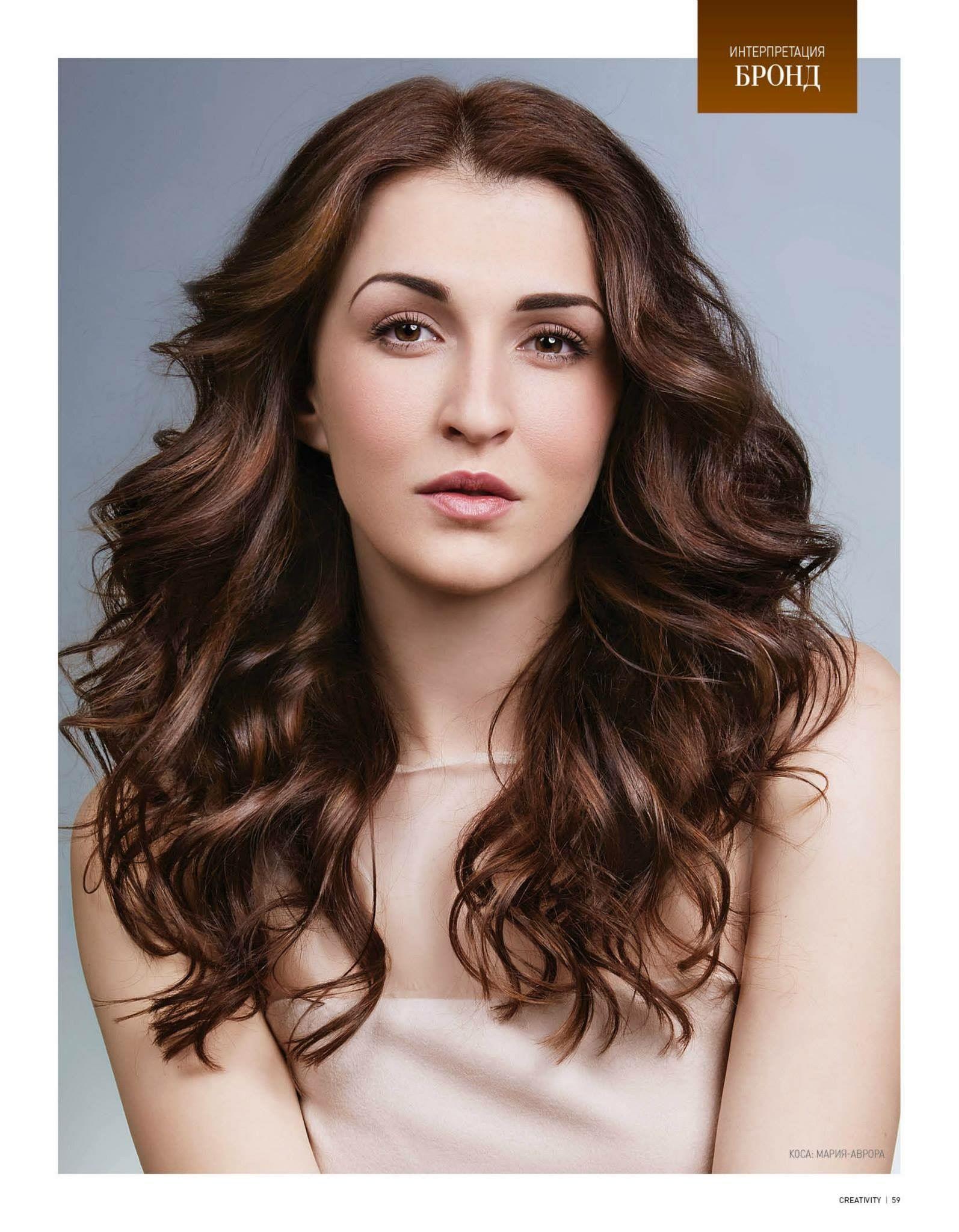 Beautiful Bulgarian girl... | #Stil #Style #Moda ...  |Bulgarian Hair Fashion