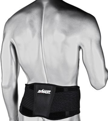 Zamst Moderate Compression Back Support