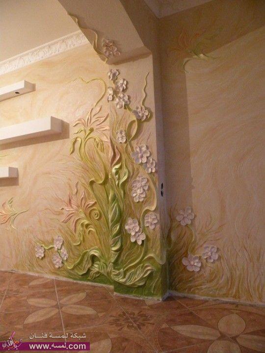 اروع واجمل نقش جبس للجدران برسوم تهبل وديكور مميز ديكور المنازل والفيلات Plaster Wall Art Wall Painting Wall Decor