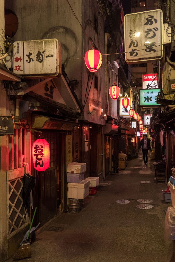 The Best Japanese Street Food in Tokyo's Shibuya Neighborhood   A Tokyo Food Tour with Arigato Food Tours   Wandering through Drunkard Alley