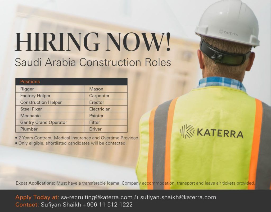 Katerra A Technology And Design Driven Global Construction Company Is Expanding Its Presence In Saudi Arabia We Are Hiring T Job Opening Job Medical Insurance