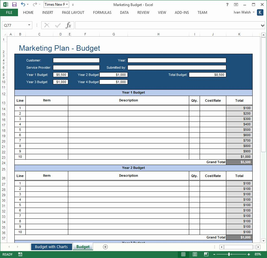 Strategic Planning Template Excel Lovely Marketing Plan Template 40 Page Marketing Plan Template Business Strategic Planning Template Marketing Plan Template