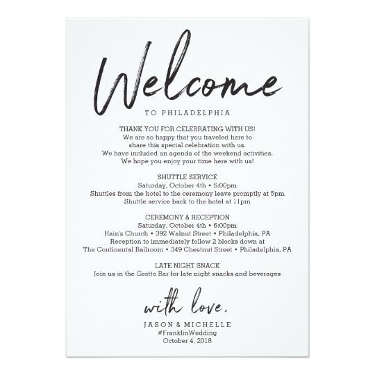 Wedding Itinerary Hotel Welcome Letter | Zazzle.com