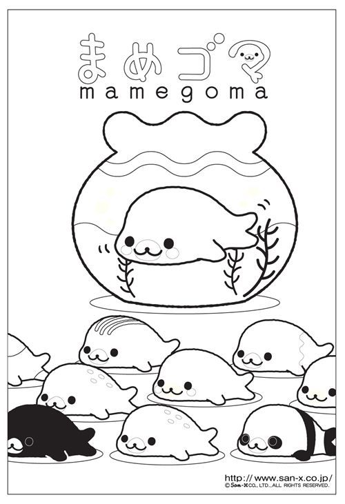 Super kawaii mamegoma coloring page print this for Rilakkuma coloring pages