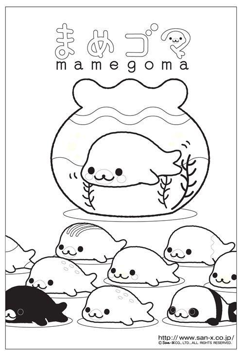 Diy Idea Make Your Own San X Coloring Book Cute Coloring Pages Coloring Books Coloring Pages