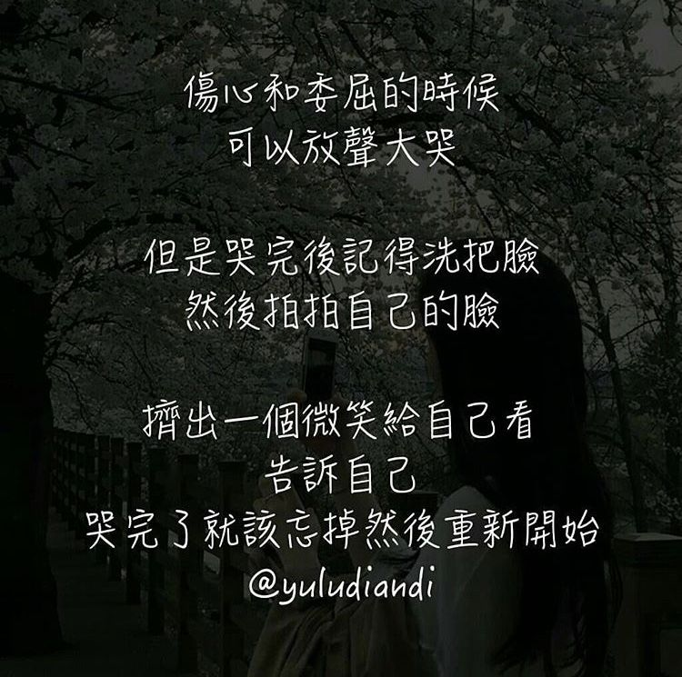 Sad Quotes In Chinese Language