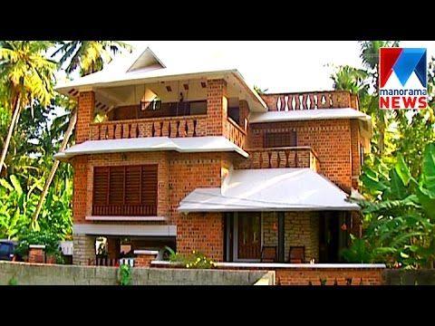 Low cost house Veedu Manorama News Design My Dream