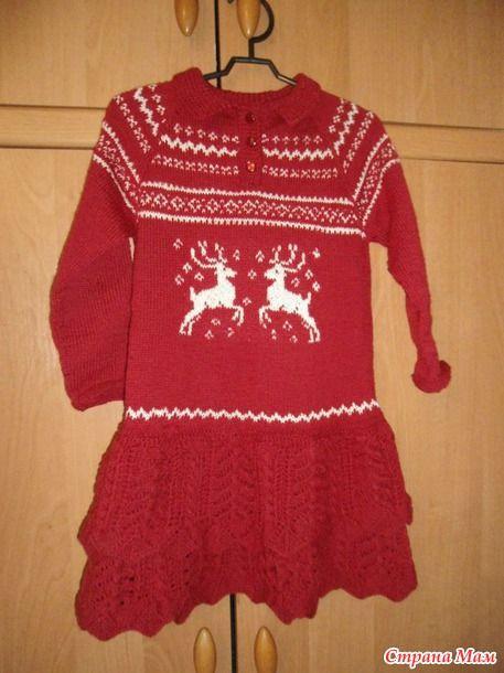 Платье для дочки.