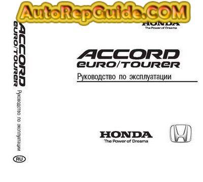download free honda accord 2003 2007 repair manual image by rh pinterest com 2007 honda accord v6 repair manual honda accord 2007 repair manual pdf