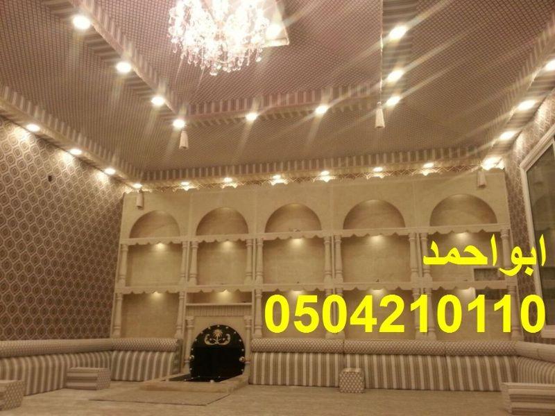 مشبات امريكية House Ceiling Design Arabic Decor Neon Signs