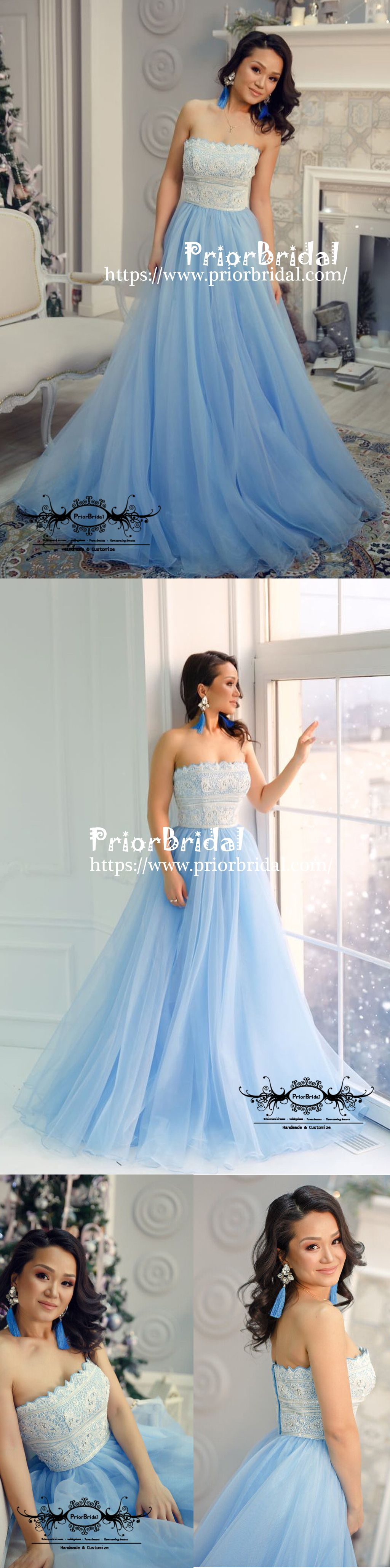 Straight across white lace beaded top pale blue tulle bottom prom