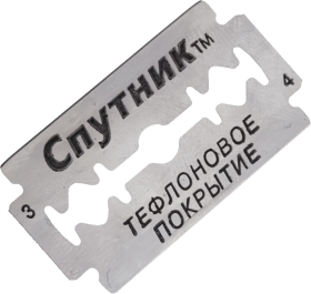 Razor Blade Png Image Purepng Free Transparent Cc0 Png Image Library Razor Blades Photo Editing Lightroom Png Images For Editing