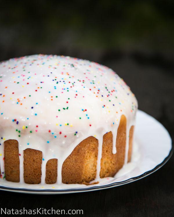 Paska Easter Bread Recipe (Kulich)