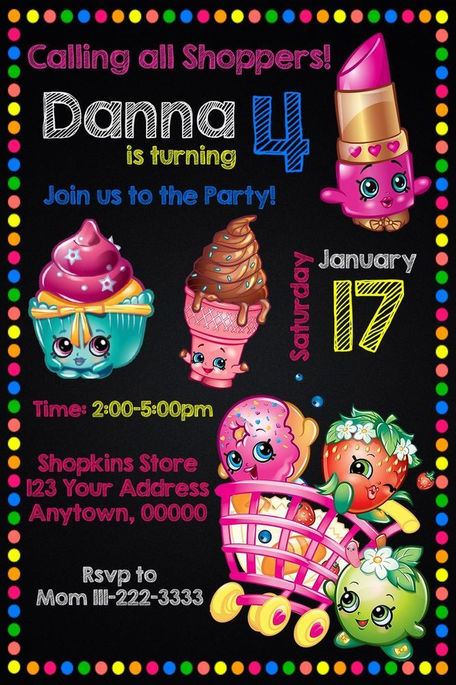 Shopkins Birthday Party Invitations Personalized Custom