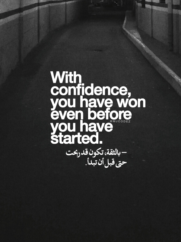 Mjcodez Quotes And Notes Arabic Quotes Quran Quotes