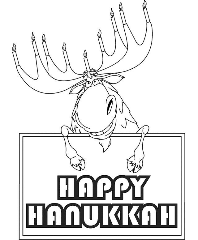 Hanukkah Coloring Pages For Kids Http Fullcoloring Com Hanukkah Coloring Pages For Kids 2 Html Trafarety Shablony