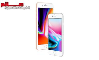 صور ملتقطة بكاميرا هاتف آيفون Apple Iphone 8 Samsung Galaxy Phone Galaxy Phone Phone