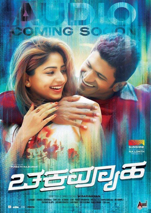 Chakravyuh Eng Sub 720p Hd Movie