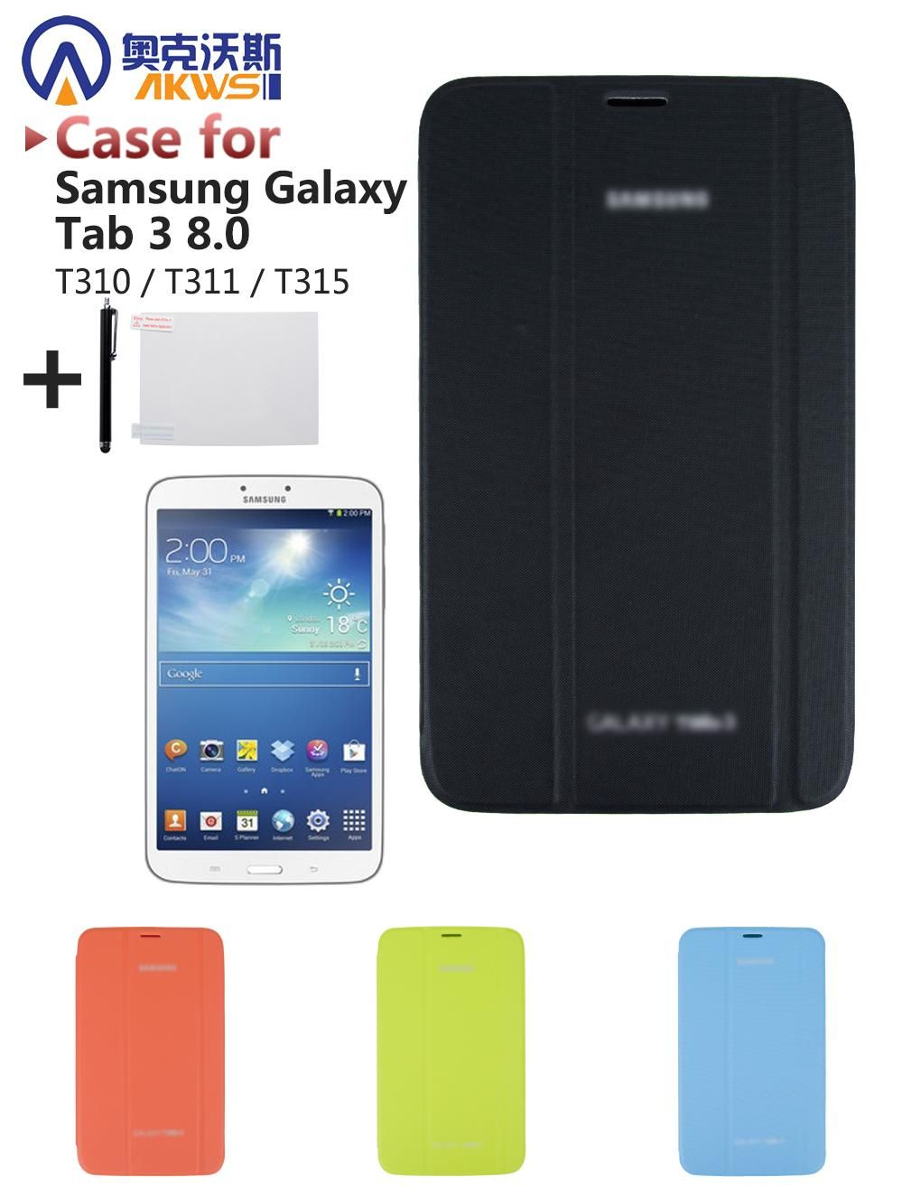 cover samsung t311