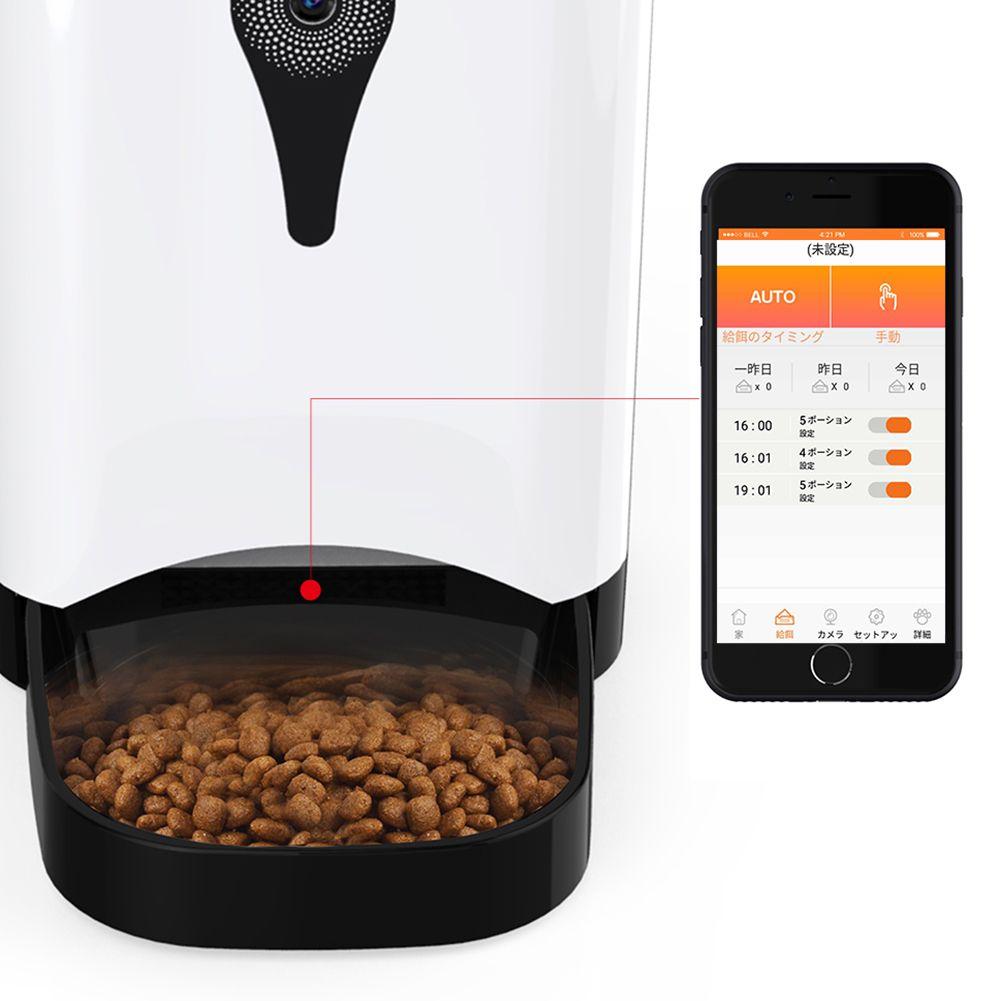 Petacc Automatic Pet Feeder Pet Food Dispenser Smart Pet
