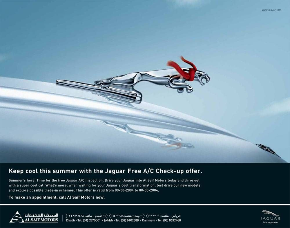jaguar ad advertisement cars luxury jaguar print bennettjlr allentown - Cars Pictures To Print