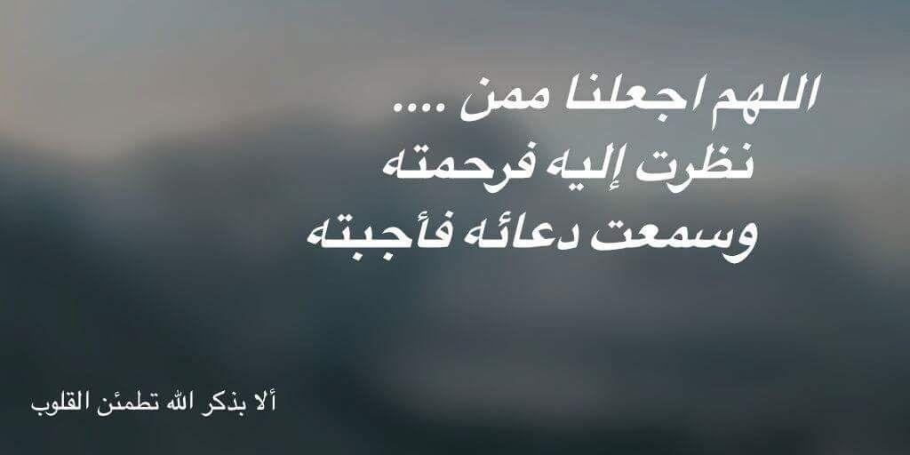 معا لكسب الحسنات On اسلاميات Special Quotes Calligraphy