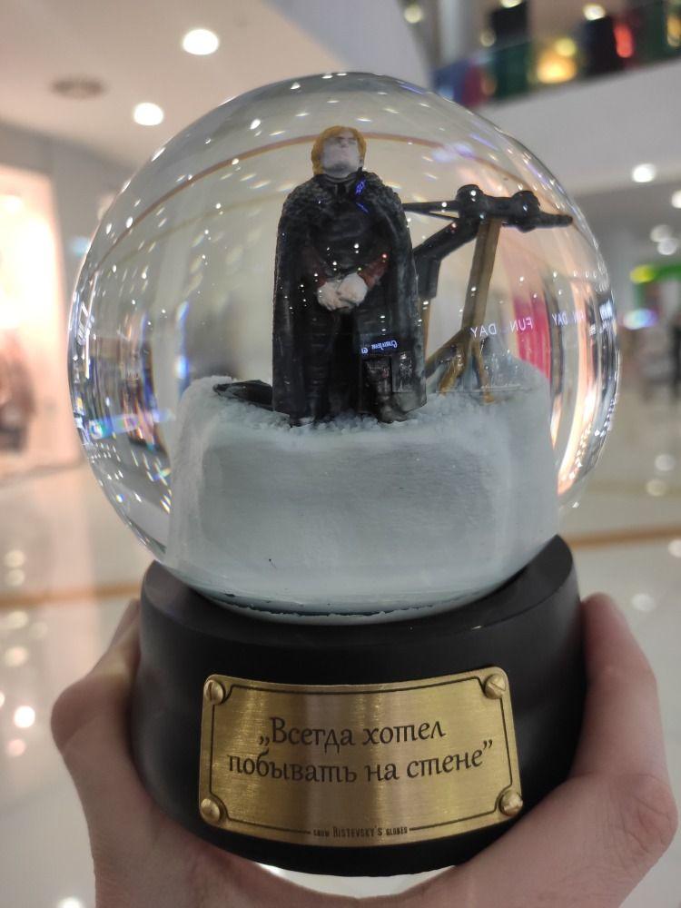 Снежный шар с сюжетом из вселенной Джорджа Мартина