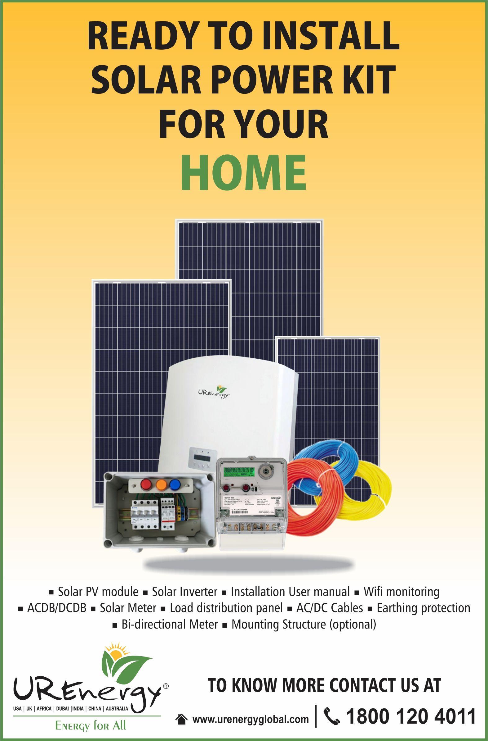 Rooftop Solar Panel Inverters Water Pump Solar Epc Gujarat India U R Energy Solar Power Kits Solar Panel Inverter Solar Panel Cost