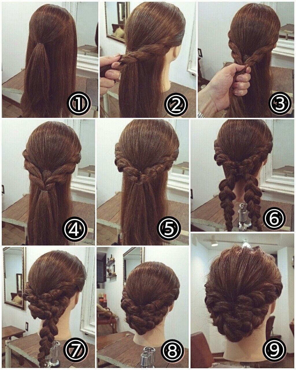 Perfekte Frisur für lange Haare!Schmeicheld schön zu einem