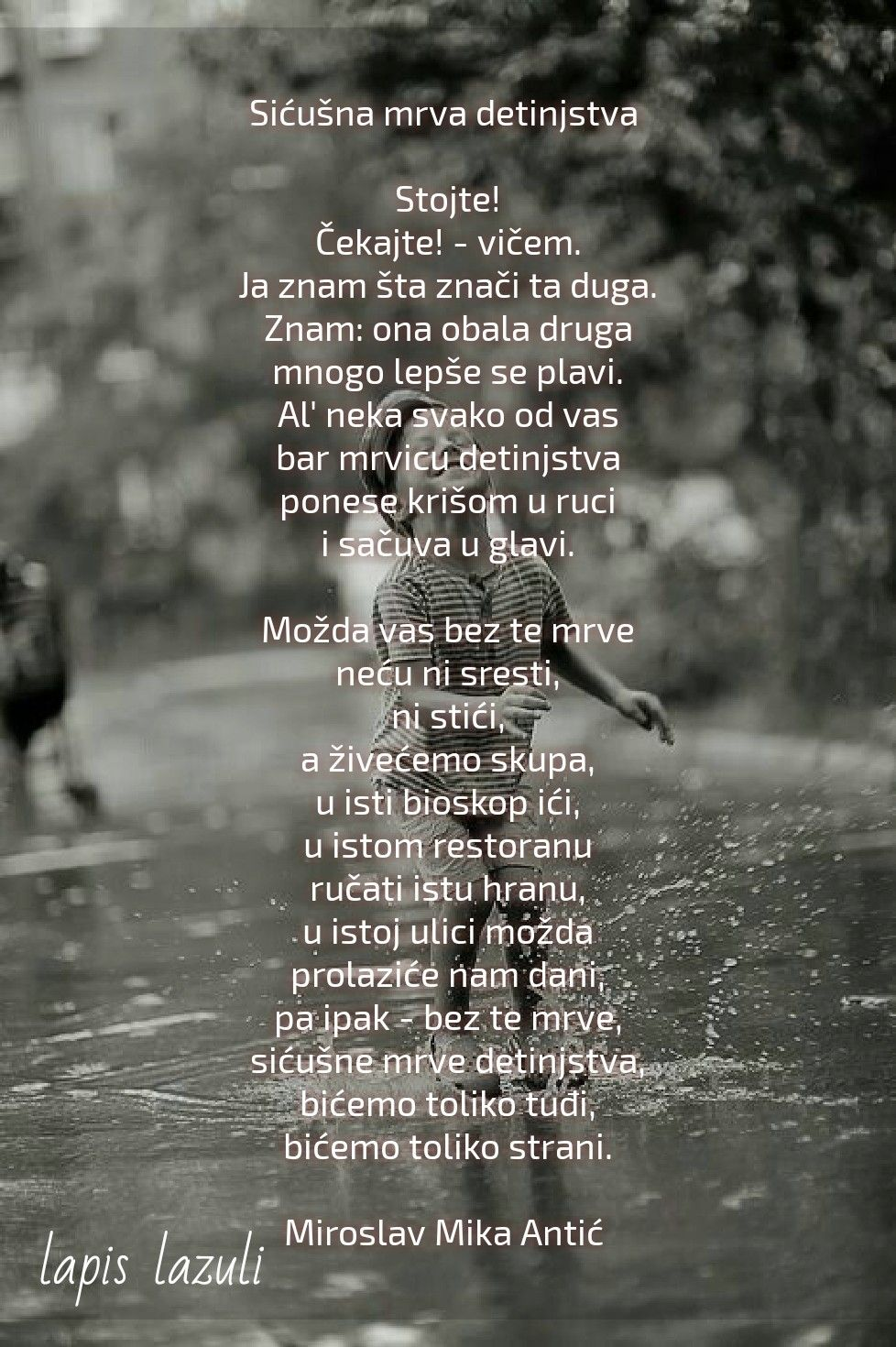 Sicusna Mrva Detinjstva Miroslav Antic Image Poetry Poetry Words Poems