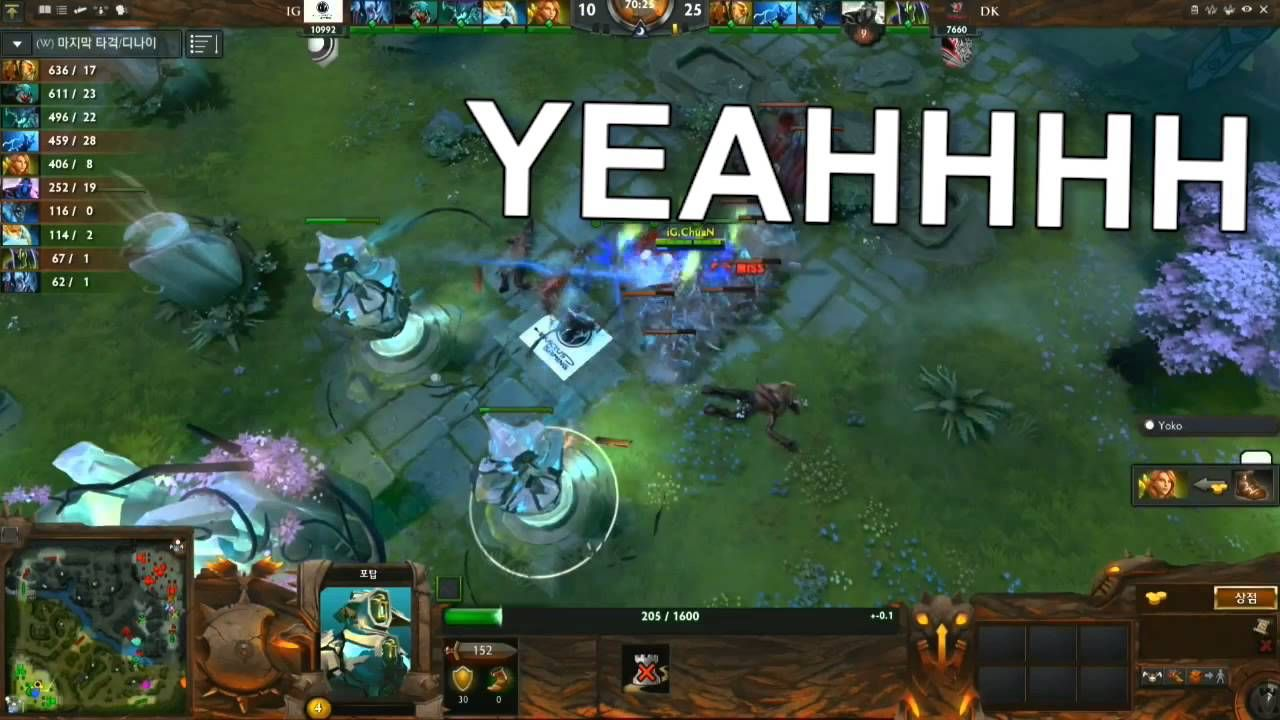 Finest Moments From The Korean Casters Dota2 Ti3 Ig Vs Dk Game 2