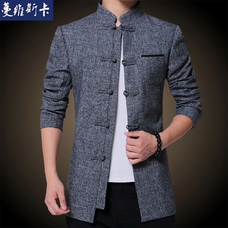 e0ae91c04 Dragon Embroidery On Back Frog Button Jacket - Gray - Chinese Jackets &  Coats - Men