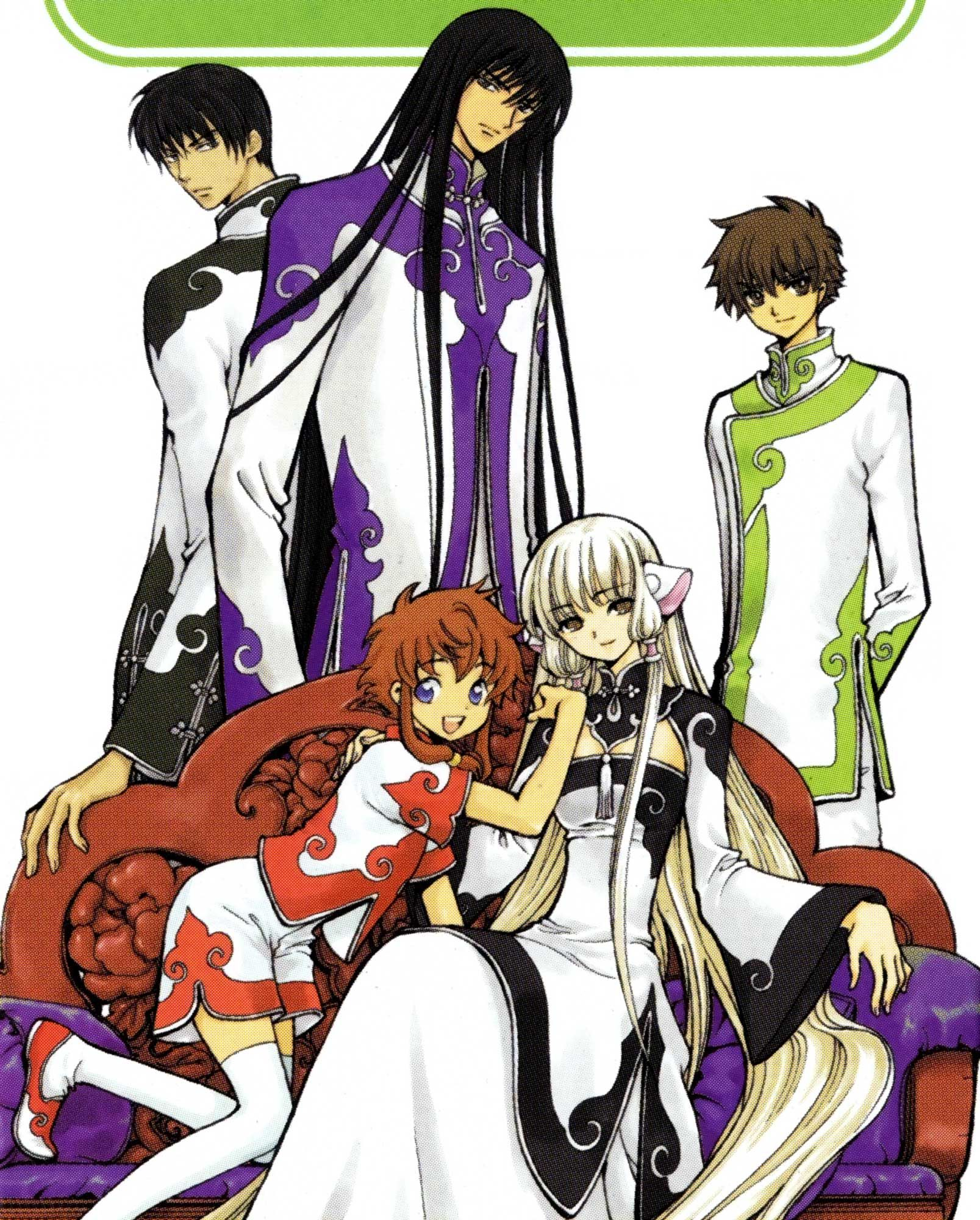 Tags: Tsubasa: RESERVoir CHRoNiCLE, CLAMP, Chobits, Freya