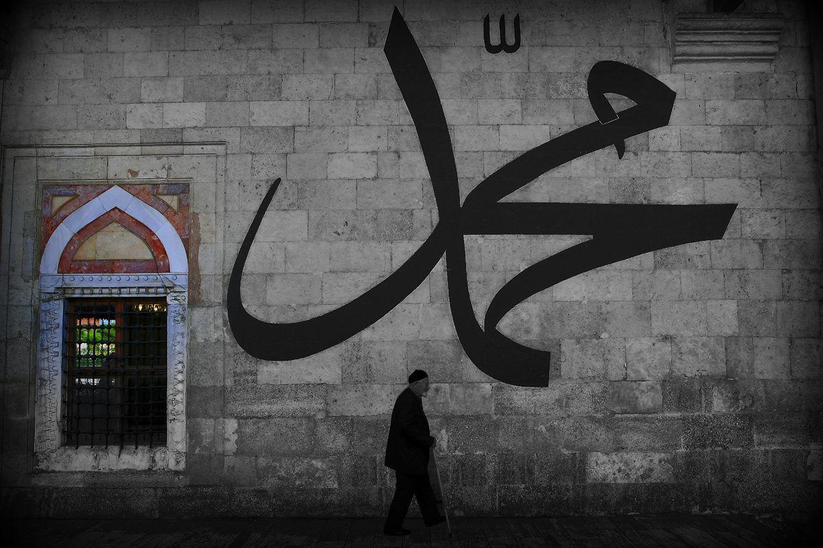 لماذا سمي الرسول بالأمي موسوعة Islamic Calligraphy Painting Mosque Art Islamic Art