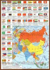 Karty Azii Karta Aziya