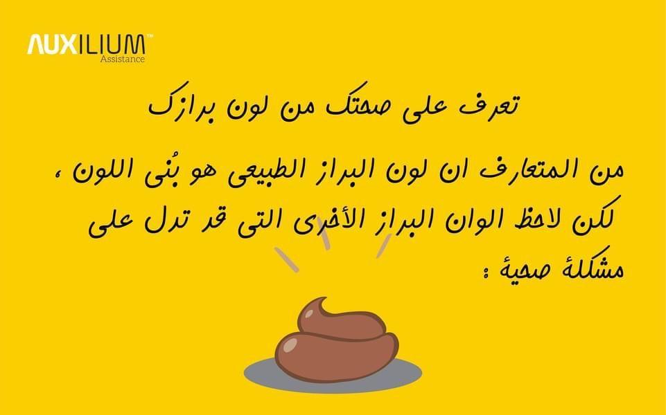 لون البراز Fictional Characters Winnie The Pooh Disney Characters