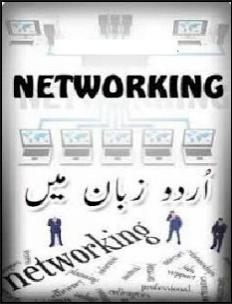 Learn Networking Pdf