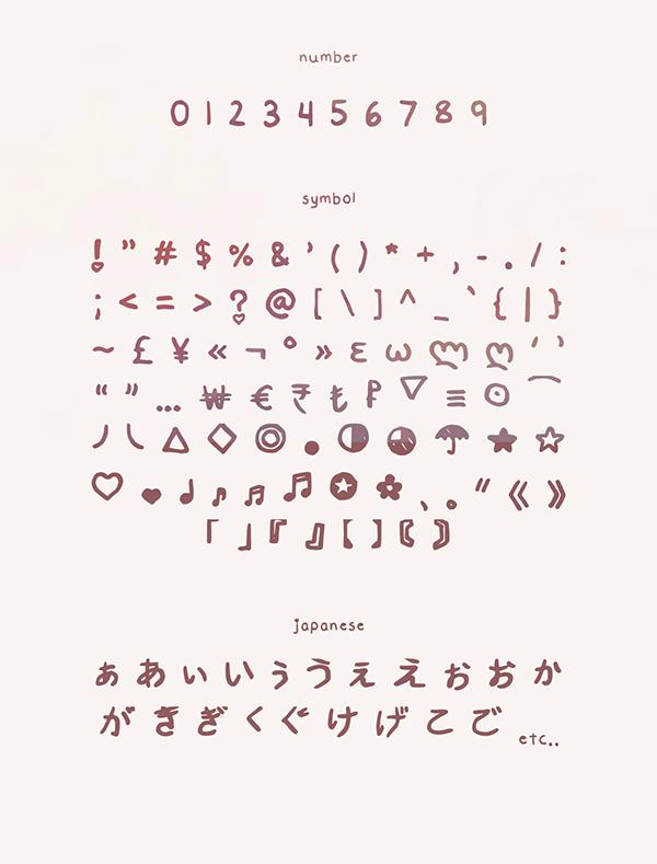 Qtpi Free Kawaii Japanese Font Cute Handwriting Free Font Fonts