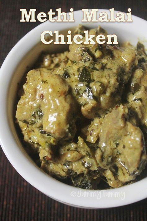 Methi Malai Chicken is part of Malai chicken - Delicious and creamy methi malai chicken which taste great with rice or roti  This gravy goes perfect with pulao as well