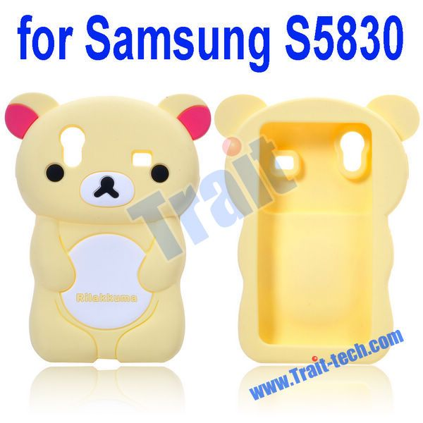 Newly Bear Soft Silicone Case Cover for Samsung S5830/ Galaxy Ace (Yellow)