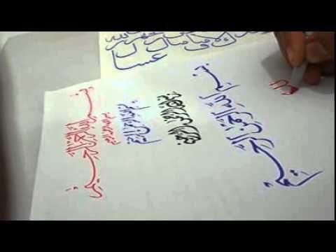 كلمة الله مكتوبة بخط الثلث للخطاط أ وليد إبراهيم دره Arabic Calligraphy Calligraphy