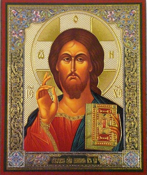 Orthodox church store easter gifts orthodox easter cards pascha orthodox church store easter gifts orthodox easter cards pascha gifts eastern orthodox negle Gallery