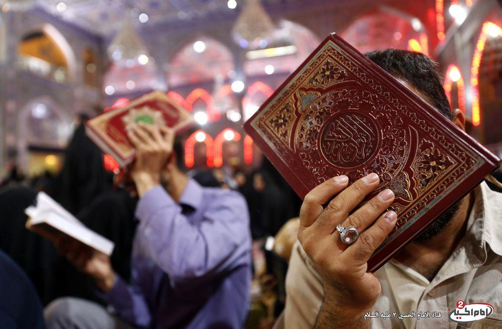 ليلة 21 من شهر رمضان مراسم إحياء ليلة القدر في كربلاء المقدسة Cards Playing Cards Islam