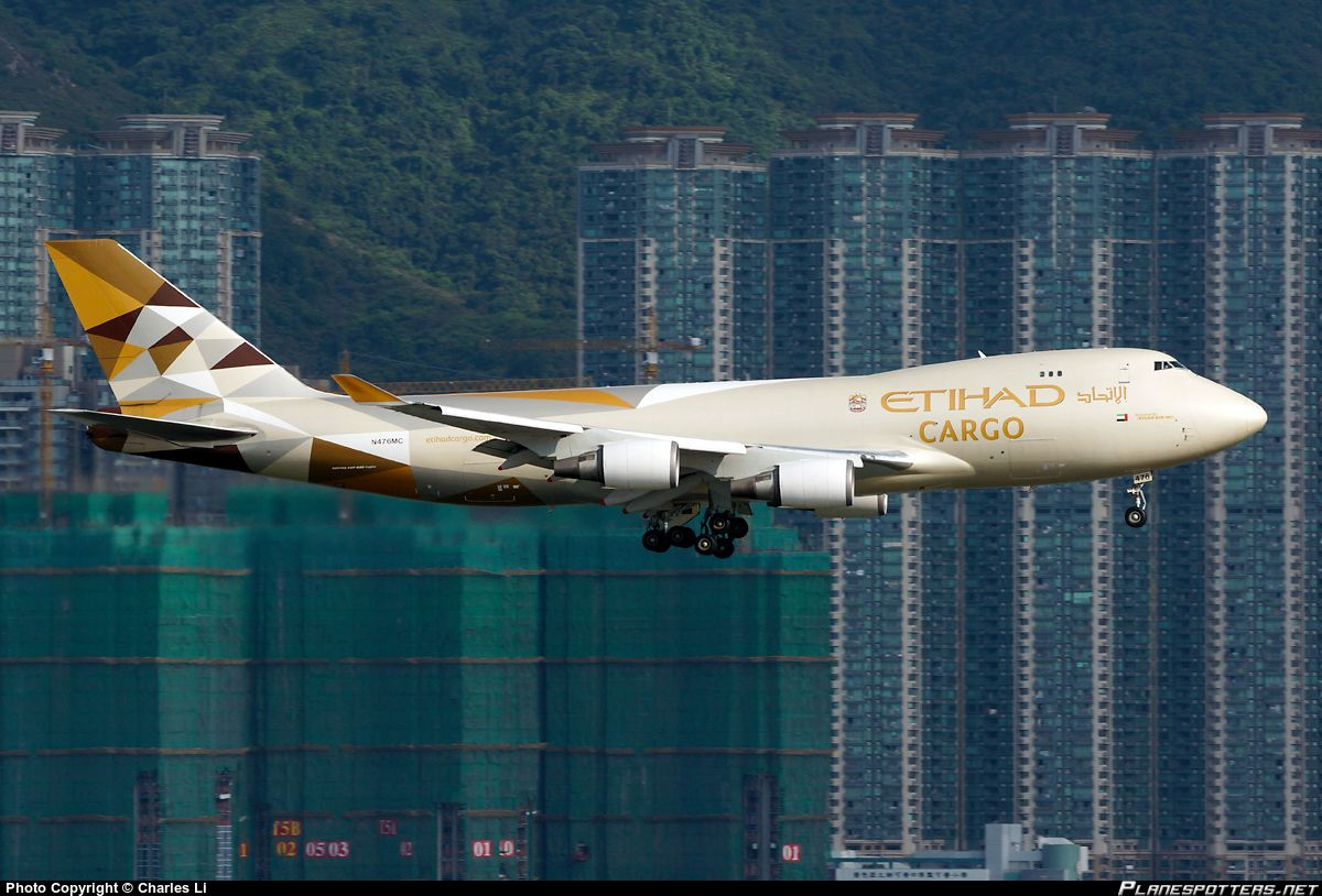 N476MC Etihad Airways Boeing 747-47UF